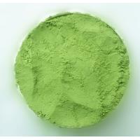 Quality Organic  Barley Grass Powder Wheat Grass Powder USDA JAS EU Long Term Supplier for sale