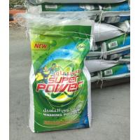 Quality hand and machine High-quality detergent laundry washing soap powder for sale