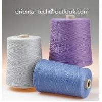 Quality 2/36 NM 45% nylon 25% wool 15% alpaca 15% viscose knitting yarn with very good quality and competitive price 2018 for sale