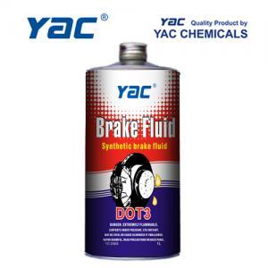 Quality High Performance Car Brake Fluid Car Aerosol Spray Paint for Hydraulic Braking System  for sale