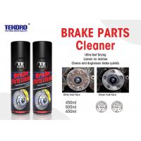 Quality Brake Cleaner For Cleaning & Degreasing During Automotive Maintenance And Repair Work for sale