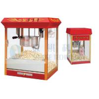 Quality OEM Commercial Automatic Cinema popcorn machine for Movie Theater Equipment 230V 50HZ for sale