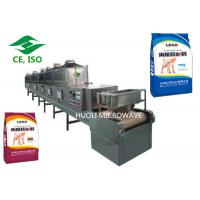 Quality Animal Feed Industrial Sterilization Equipment , Dog Cat Food Microwave Dryer for sale