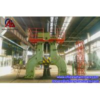 Quality 7Ton Hydraulic Open Die Forging Hammer for sale