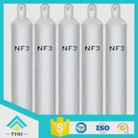 Quality 99.99% Nitrogen Trifluoride Gas NF3 Gas Manufacturer for sale