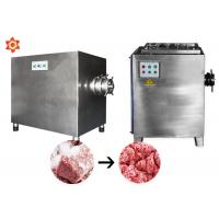 Quality 500kg/H Professional Meat Grinder Machine For Sausage Making 100mm Hole Cutter Diameter for sale