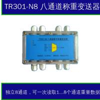Quality 8-chanal digital weighing module for sale