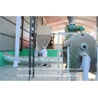 Quality Cassava processing factory cassava starch and flour processing machines for sale