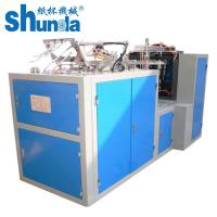 Quality ZBJ -9A small Paper Tea Cup Making Machine all through quenching treatment for sale