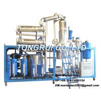 Quality Used Motor Oil Recycling Distillation plant can regeneration black engine oil to base oil for sale