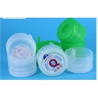 Quality 9.4 G Plastic Water Bottle Caps , Dispenser Closure Mineral Water Bottle Caps for sale