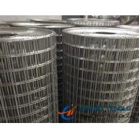 China Good Strength Stainless Steel Welded Wire Mesh, Used for Making Fence on sale
