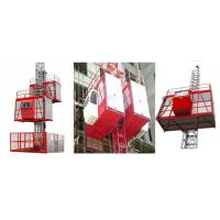 Quality Passenger Hoist 2Ton capacity for passenger and  Building Material , Construction hoist,building elevator for sale