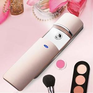 Rechargeable Face Beauty Nano Handy Mist Spray For Skin Moisturizing Hydrating