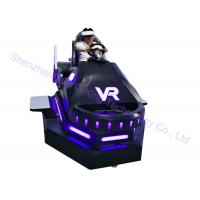 Quality One Seat VR Car Racing Simulator One Player large load capacity With Deepoon Glasses for sale