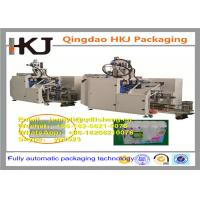 Quality Professional Automatic Bagging Machine / Plastic Bag Packaging Machine 220v 50-60HZ for sale