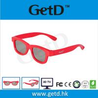 Customized colour passive 3d glasses--CP297G01G