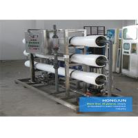 Quality 3 Stage Reverse Osmosis Water Purification Machine , Ro Water Purifier Plant For Commercial Use for sale