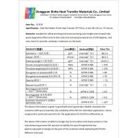 Dongguan City Xinhe Heat Transfer Materials Co.,ltd Certifications
