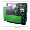 Buy cheap common rail injection test machine for common rail injection tester from wholesalers