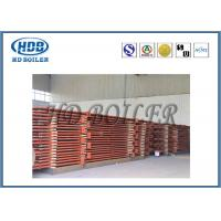 Buy cheap Metal Consumption Reduction Superheater And Reheater For Industrial Boilers from wholesalers