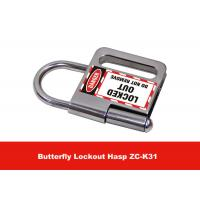 Quality Hardened Steel Rust Proof Coating Butterfly Safety Lockout Hasp for sale