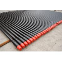 Buy cheap PC(PQ) Drill Rod Φ114.3X103.2X5.5 Wireline Drill Rod for drilling rig from wholesalers