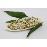 Quality Natural Wasabi Green Peas for sale