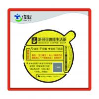 China Custom Made Round Printed Label Sticker  with Glossy Lamination on sale