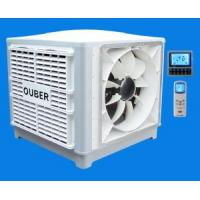 Quality Fixed Axial Fan Cooler Side Discharge for sale