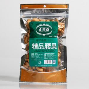 Quality Aluminum Foil Colorful Food Packaging Plastic Bags Lamination Plain for sale
