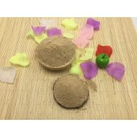 Quality Factory Price Premium Bulk Dried Shiitake Mushroom Powder with Mushroom Cap/Mushrom Stem for sale