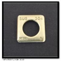 Quality Square Washers - DIN436 for sale