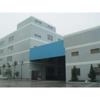 Shandong heping Machinery Factory