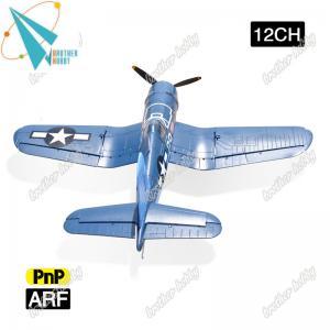 Quality F4U Corsair 12CH Electric EPO foam RC airplane propeller plane for sale