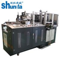 Buy cheap Safe Paper Cup Forming Machine , Stable Disposable Paper Products Machine from wholesalers