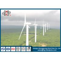 Buy cheap 30KW Horizontal Axis Hydraulic Wind Generator Tower with Powder Coated from wholesalers