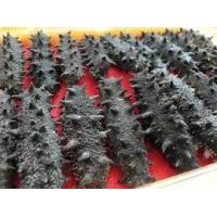 Quality Sun Dried Sea Cucumber 3-7MM for sale