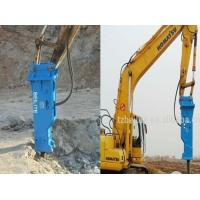 Quality BLT100 hydraulic hammer for excavator for sale