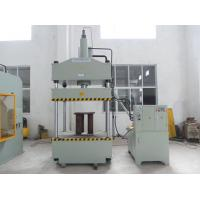 Buy Digital 200ton Four-Column Hydraulic Press For Plastics Moulding automatical Industry at wholesale prices