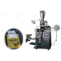 Quality Customized  Double Layers Tea Bag Packing Machine Inner And Outer With Cotton Thread for sale