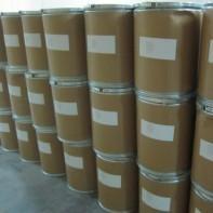 Quality Gamma Aminobutyric acid(GABA) for sale
