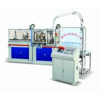 Quality Professional Cold / Hot Drink Paper Cup Making Machine / Equipment for sale