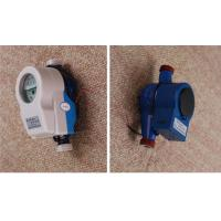 Quality Photoelectric Direct Reading Water Meter With Remote Readout Intelligent Remote Valve for sale