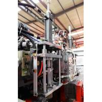 Buy cheap Toilet Floating Ball Blow Molding Machinery In Various Designs MP55 Or MP70 from wholesalers
