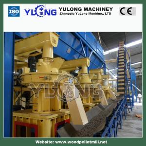 Quality 4-6T/H wood pellet production line/biomass pellet making line for sale