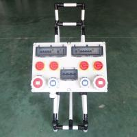 Buy cheap IP65 industrial power distribution box with muti socket outlets from wholesalers