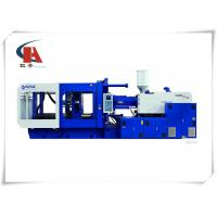 Quality High Performance Plastic Injection Machine Small TPU Injection Molding Machine for sale