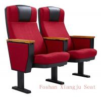 Buy cheap PP Shell Solid Wood Arm 580mm Dimention Auditorium Chair For Conference Room Seating from Wholesalers