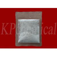 China Dysprosium Oxide Rare Earth Nanoparticles For MLCC And Phosphor Activator on sale